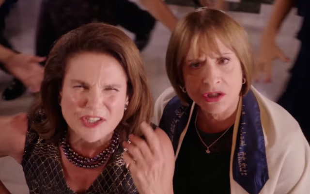 "A scene from an episode of ""Crazy Ex-Girlfriend"" featuring Tovah Feldshuh, left, and Patti LuPone. (Screenshot from YouTube)"