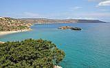 Illustrative. The bay of Vai in Crete, Greece. (CC BY, Wikimedia)