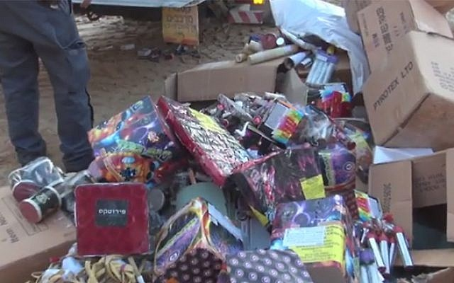 Fireworks confiscated and destroyed by police in January 2017 (courtesy of Israel Police)
