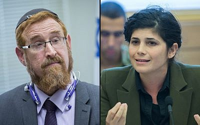 Knesset members Yehuda Glick (left) and Sharren Haskel of the Likud party (composite image: Flash90)