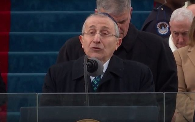 Rabbi Marvin Hier, founder of the Simon Wiesenthal Center, delivers a blessing at the inauguration of President Donald Trump, January 20, 2017. (YouTube screen capture)