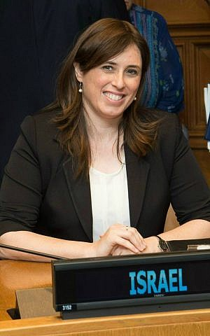 Deputy Foreign Minister Tzipi Hotovely (courtesy MFA)