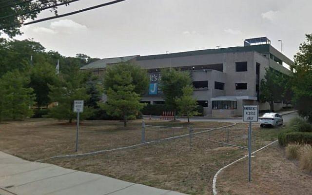 JCC MetroWest in West Orange, New Jersey (Google Street View)