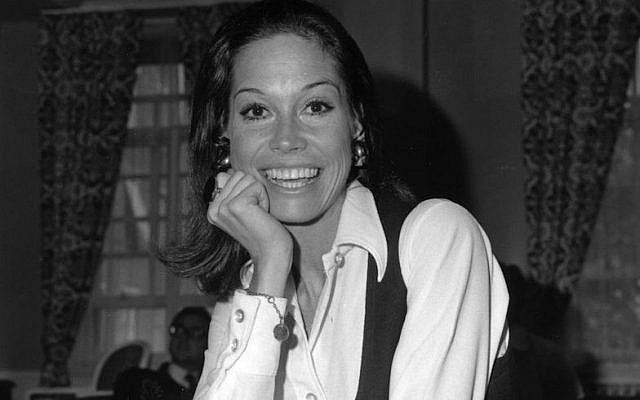Mary Tyler Moore (E Milsom/Getty Images)