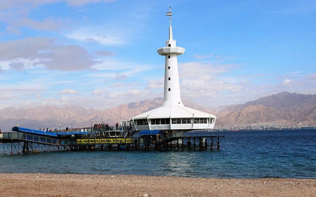 The entrance to the Underwater Observatory, a marine park, with Jordan in the background. (Shmuel Bar-Am)