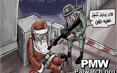 "Cartoon from official PA daily Al-Hayat Al-Jadida, Dec. 28, 2016. Israeli soldier: ""He tried to carry out a stabbing operation."" (PMW)"