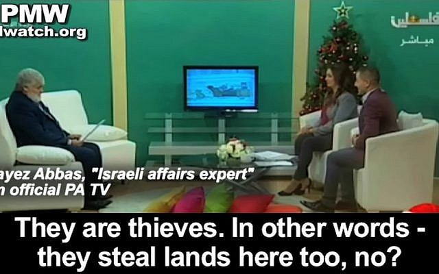 A screen capture from a Palestinian Authority television show in which a guest opined that Jews stole Kim Kardashian's jewelry because 'Jews are thieves.' (Screen capture YouTube)