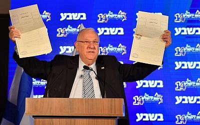 President Reuven Rivlin holds up a Palestinian deed to land he purchased in the West Bank during a speech in Jerusalem on Monday, February 13, 2017 (Israel Bardugo)