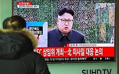 A man watches the news showing file footage of North Korean leader Kim Jong-Un at a railway station in Seoul, South Korea on February 12, 2017. (Jung Yeon-Je/AFP)