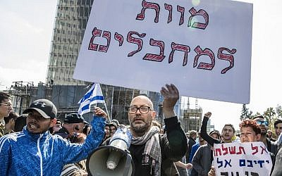 Israelis showing support for IDF soldier Elor Azaria, who shot dead a wounded Palestinian assailant, hold a poster reading in Hebrew: 'Death to terrorists' as they demonstrate outside the Defense Ministry in Tel Aviv, February 21, 2017. (AFP/JACK GUEZ)
