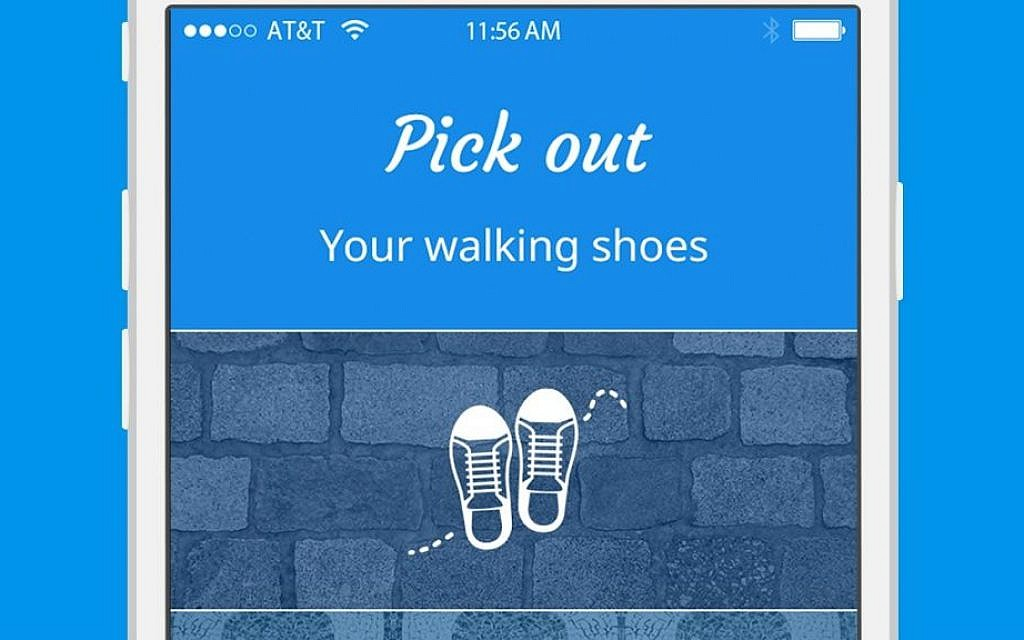 Pedestrian navigational app Sidekix gets you what you want, and tells you how to get there (Courtesy Sidekix)
