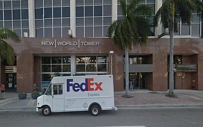 New World Tower in Miami, home of Israel's consulate (Screen capture: Google maps)