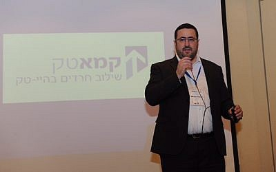Moshe Friedman of Kamatech speaks at the group's startup demo day. (Courtesy)
