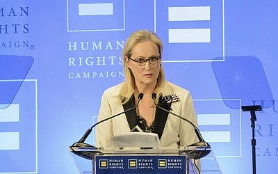 Meryl Streep attends the Human Rights Campaign Greater New York Gala at Waldorf Astoria Hotel on Saturday, Feb. 11, 2017, in New York. (Christopher Smith/Invision/AP)
