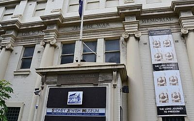The Sydney Jewish Museum in 2011. (Wikimedia Commons via JTA)