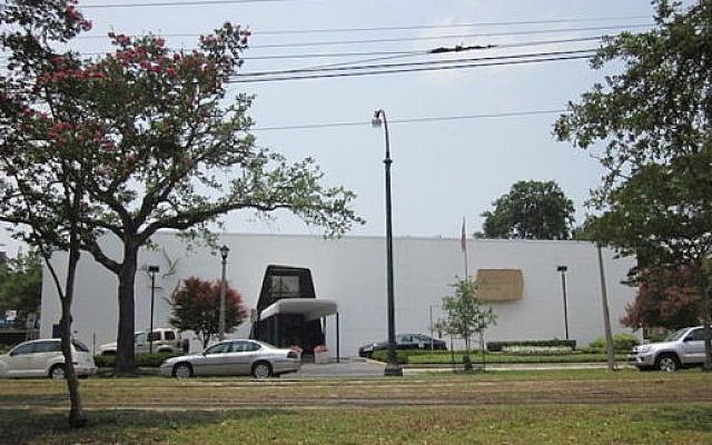 The New Orleans Jewish Community Center (Wikimedia Commons)