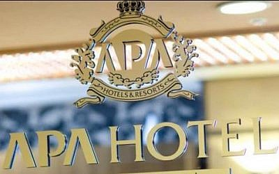 APA Hotels logo on the door of their property in Osaka, Japan. (Screen capture, YouTube)