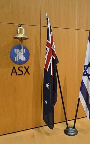 Australia and Israel flags at the Australian Securities Exchange (Courtesy)