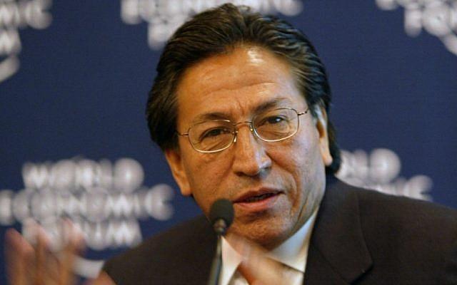 Former Peruvian president Alejandro Toledo. (CC BY-SA, World Economic Forum, Wikipedia)