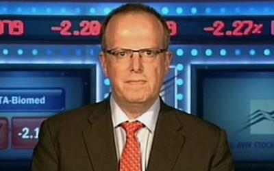 Head of Deutsche Bank Israel Boaz Schwartz in 2012 (Screen capture: YouTube)