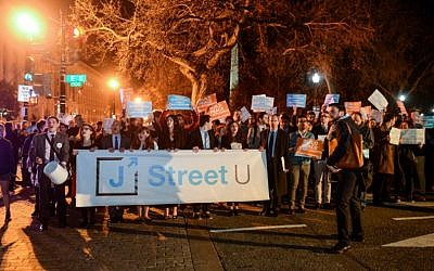 J Street U students march on the White House on February 25, 2017, the eve of J Street's annual conference. (J Street via JTA)
