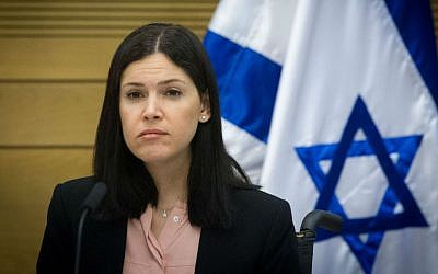 Yesh Atid MK Karin Elharrar leads a State Control Committee meeting on March 08, 2016. (Miriam Alster/Flash90)
