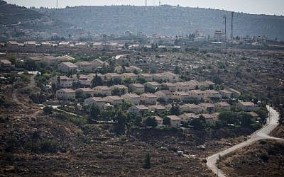 View of the West Bank settlement of Ofra in the West on July 28, 2016. (Hadas Parush/Flash90)
