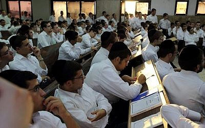 Illustrative photo of ultra-Orthodox students studying at a yeshiva. Bnei Brak, September 11, 2016. (Flash90)