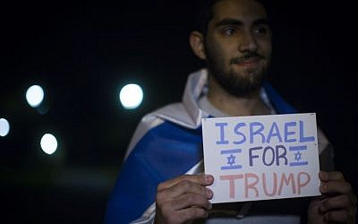 Israelis attend a demonstration in support of then US Republican presidential candidate Donald Trump, in Jerusalem on November 7, 2016. (Hadas Parush/Flash90)