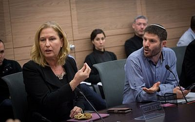 Jewish Home MK Bezalel Smotrich and ZIonist Camp MK Tzipi Livni attend a committee meeting regarding the so-called Regulation Bill in the Knesset on November 28, 2016. (Miriam Alster/FLASH90)