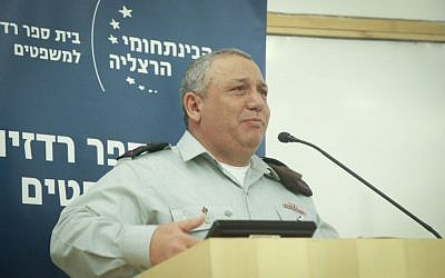 IDF Chief of Staff Lt. Gen. Gadi Eisenkot speaks at a conference at the Interdisciplinary Center in Herzliya January 2, 2017. (Flash90)