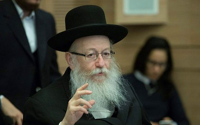 Health Minister Yaakov Litzman attends a discussion at the Health committee regarding a reform to ease access to medical cannabis on January 09, 2017. (Yonatan Sindel/Flash90)