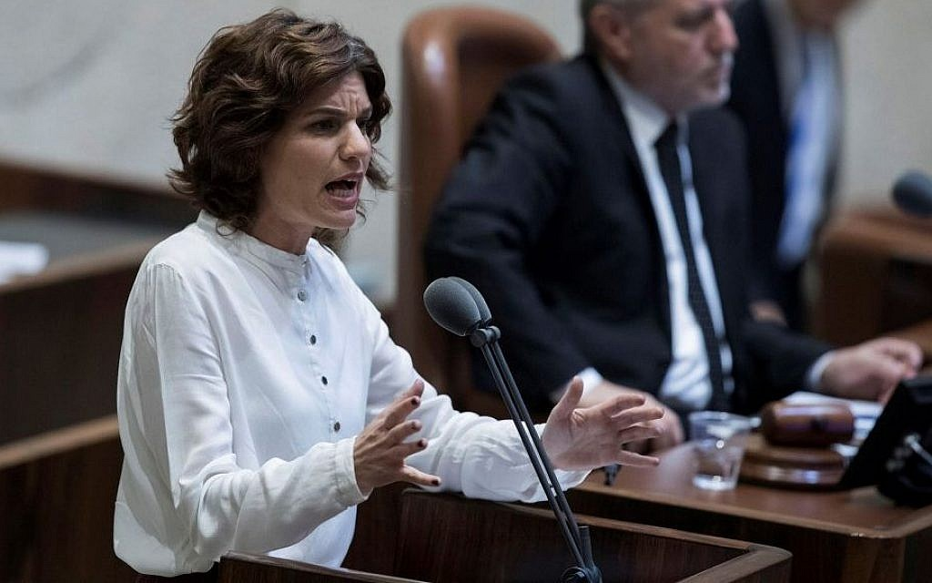 Opposition MK Tamar Zandberg (Meretz) addresses the Knesset during a plenum session on January 25, 2017. (Yonatan Sindel/Flash90)