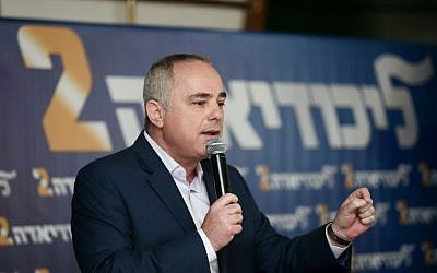 "Energy Minister Yuval Steinitz speaks at the ""Likudiada"", a gathering of Likud party members and supporters in the southern Israeli city of Eilat, on January 27, 2017. (Noam Revkin Fenton/Flash90)"