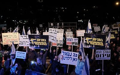 Israelis take part in a protest against Prime Minister Benjamin Netanyahu in Tel Aviv, on February 2, 2017. (Tomer Neuberg/Flash90)