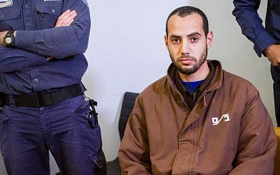 Mamdouh Younis, an Arab Israeli man accused of planning terror attacks for Hamas, appears in the Haifa District Court on February 6, 2017. (Flash90)
