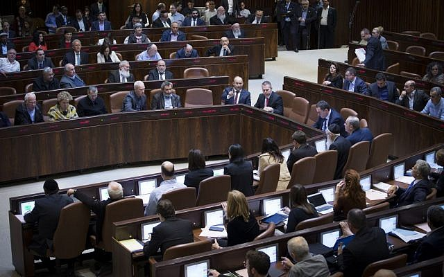 View of the Knesset prior to the Regulation Bill vote on February 06, 2017. (Yonatan Sindel/Flash90)