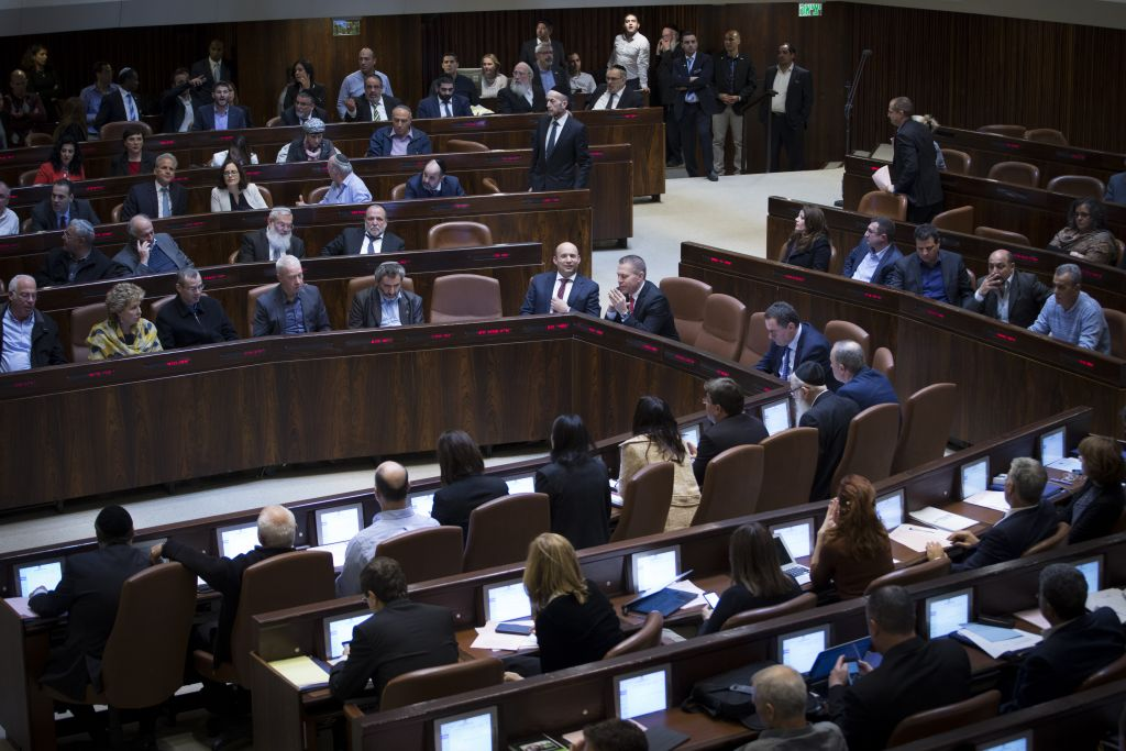 Apologise, knesset passes no to porn