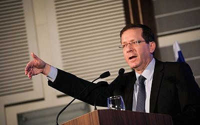 Opposition leader Isaac Herzog speaks at the 14th annual Jerusalem Conference of the 'Besheva' group, on February 12, 2017. (Yonatan Sindel/Flash90)