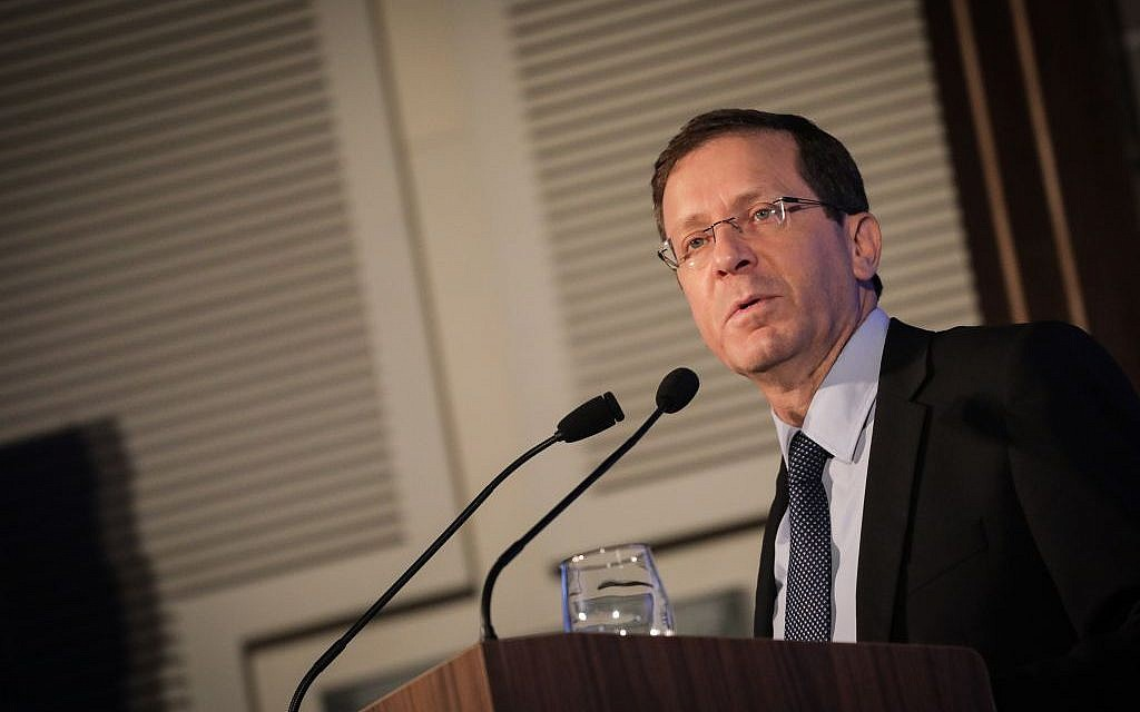 Opposition Leader Isaac Herzog addresses the annual B'Sheva Jerusalem Conference, on February 12, 2017. (Photo by Yonatan Sindel/Flash90)