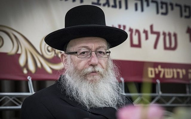 Health Minister Yaakov Litzman attends a conference in Jerusalem, February 16, 2017. (Yonatan Sindel/Flash90)