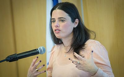 Justice Minister Ayelet Shaked at the opening of the seminar with the European Union discussing tools to deal with prostitution in Israel, at the Yehuda Hotel in Jerusalem, on February 20, 2017. (Hadas Parush/Flash90)