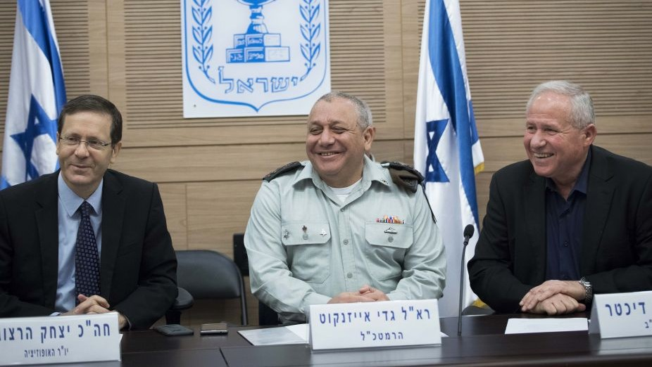IDF Chief of Staff Gadi Eisenkott (C), Chairman of the Foreign Affairs and Defense Committee Avi Dichter (R) and Opposition Leader Isaac Herzog attend a committee meeting at the Knesset, on February 22, 2017. (Yonatan Sindel/Flash90)