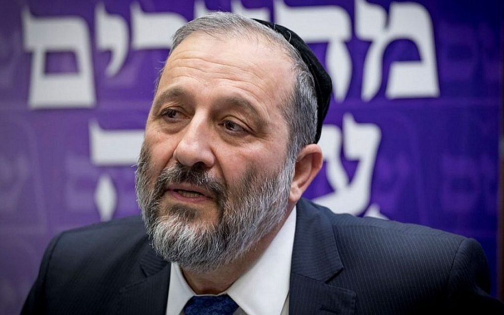 Interior Minister Aryeh Deri attends a press conference during the Shas faction meeting in the Knesset on February 27, 2017. (Yonatan Sindel/Flash90)