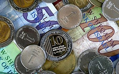 Close-up of Israeli currency, Jerusalem. (Orel Cohen/Flash90)