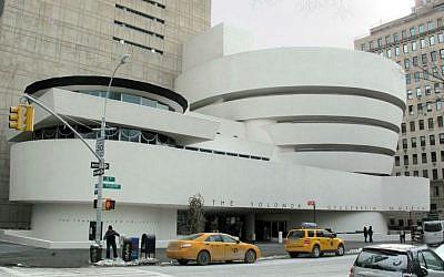 Guggenheim Museum, New York. (Wikipedia/Sailko/CC BY-SA 3.0)