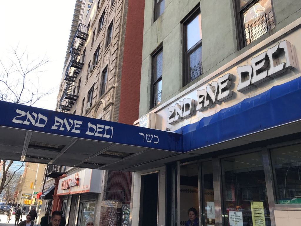Exterior, 2nd Avenue Deli, Midtown, New York location. (Shimmie Pesis/Times of Israel)