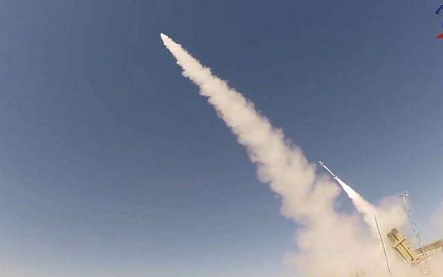 Successful test of Iron Dome anti-missile system, February 22, 2017 (Screen capture: YouTube)