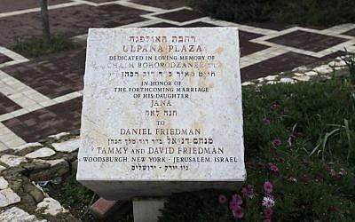 A writing at the women's seminary building donated by US ambassador to Israel designate David Friedman is seen in the West Bank settlement of Beit El near Ramallah Thursday, Feb. 16, 2017. (AP Photo/Tsafrir Abayov)