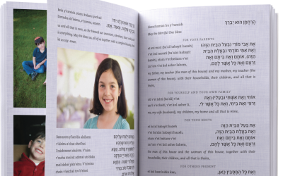 Israel's Let's Bench website allows users to create personalized prayer booklets (Courtesy)